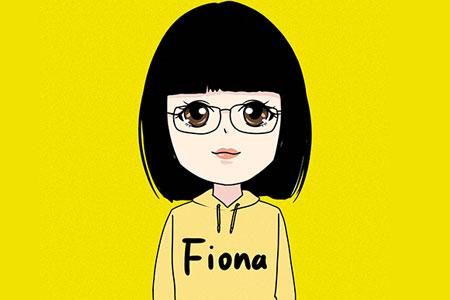 关于Fiona托福