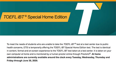 """最新!ETS:大陆考生可以参加""""托福在家考"""",且成绩有效。"""